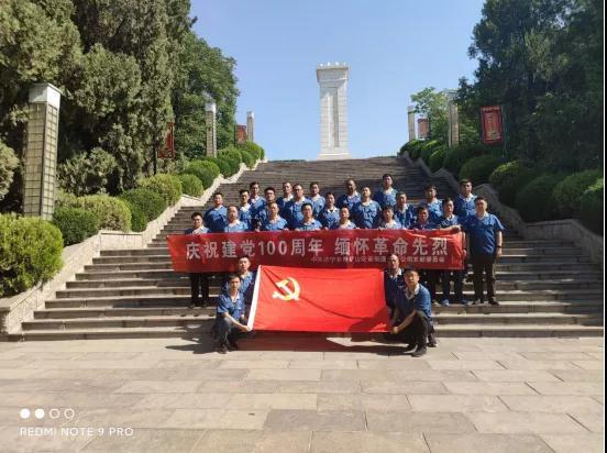 安泰公司全体党员赴鲁西南战役纪念馆、王杰纪念馆和鱼台稻改馆开展庆祝建党100周年活动