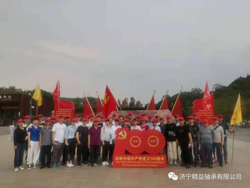济宁精益轴承有限公司成功举办全体在职党员参观学习红旗渠党性教育基地活动