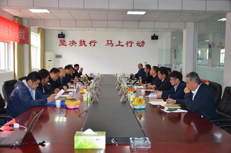 济宁市机械行业协会2021年第二次会长办公会顺利召开